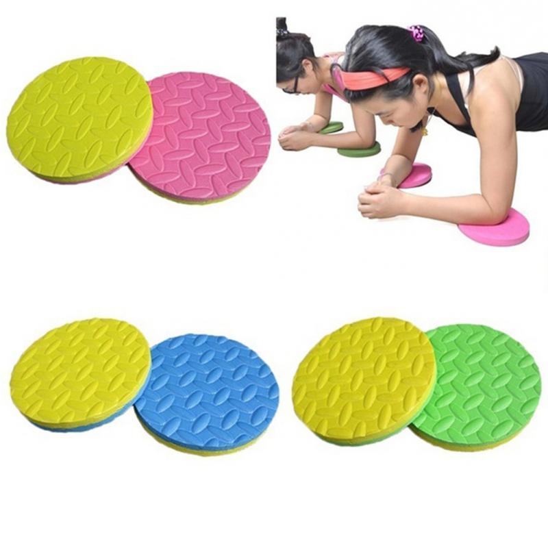 2PCS <font><b>Pad</b></font> <font><b>Yoga</b></font> Eliminate <font><b>Knee</b></font> Elbow Pain Exercise Mats