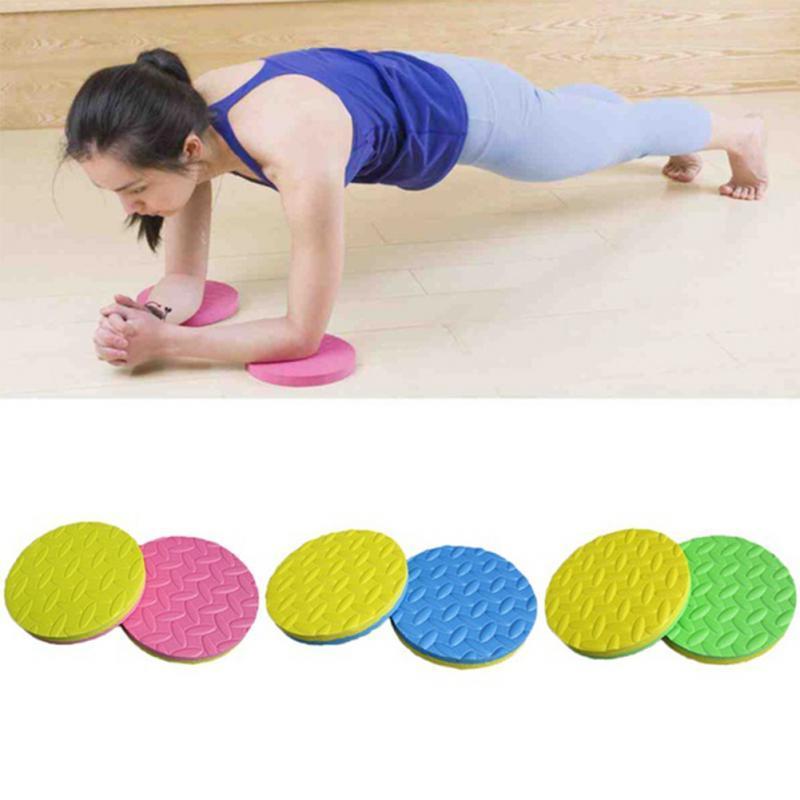 2PCS Plank <font><b>Pad</b></font> Cushion Round <font><b>Yoga</b></font> <font><b>Knee</b></font> Elbow