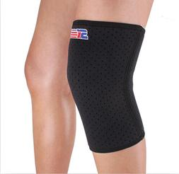 Sports Knee Support Wrap Brace Patella Protector Pad Sleeve